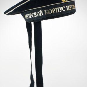 Kepis de la Naval Soviética Marinero La Panadería Rusa