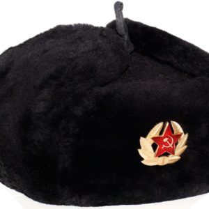 Ybishankas La Panaderia Rusa